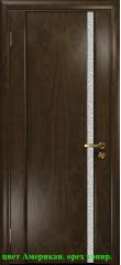 Дверь Триумф-1 триплекс белый с тканью ДО DioDoor
